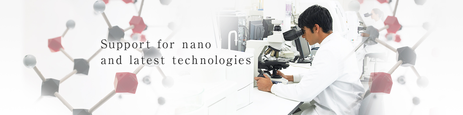 Support for nano and latest technologies