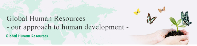 Global Human Resources - our approach to human development -